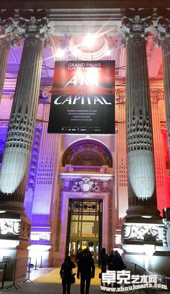 法国巴黎大皇宫沙龙艺术大展